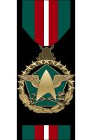 Treatise Award